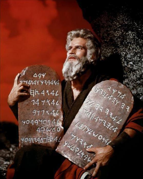 Фото - 7 Божих заповідей. Основи православ'я - заповіді божі