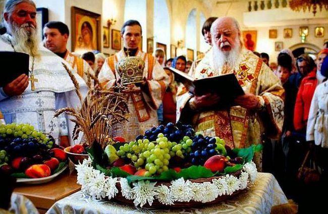 релігія яблучний спас прикмети і традиції