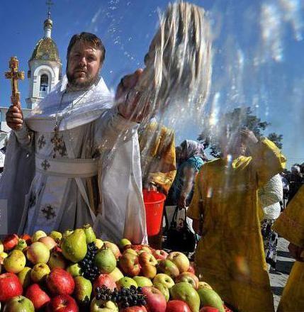 прикмети і традиції на яблучний спас