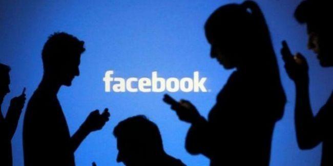Фото - Секретні фішки месенджера facebook, про які більшість людей не знають