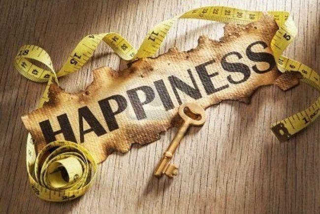 Щаслива людина