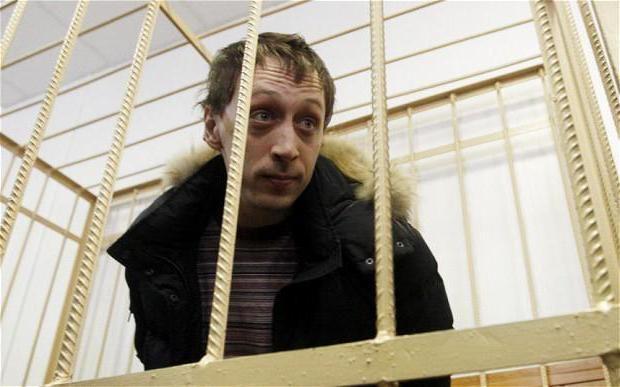 111 стаття кримінального кодексу РФ