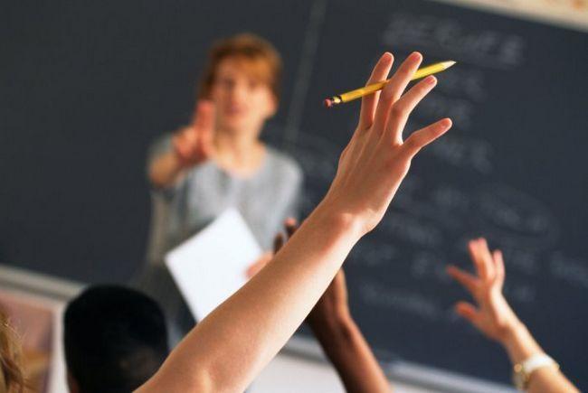 Фото - 4 Золотих ключика ефективного навчання