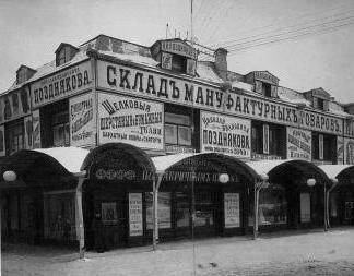 Фото - Апраксин двір - ринок у центрі санктрпетербурга