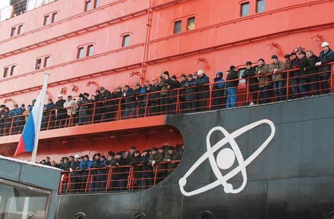 Фото - Атомний криголам