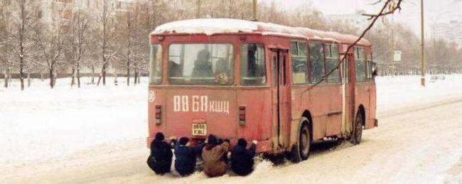 Фото - Автобус ліаз 677: технічні характеристики, історія створення та опис