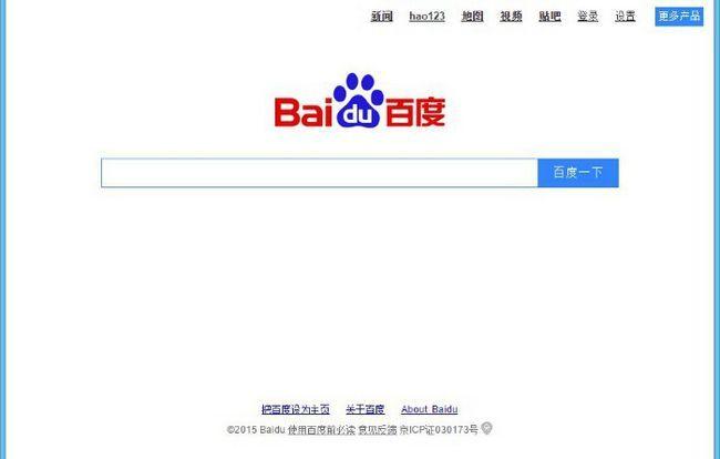 Фото - Baidu - що це за програма, як видалити? Китайська програма baidu