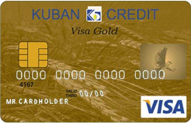 дохідні дебетові картки