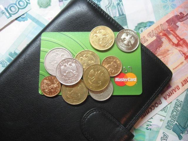 дохідні карти банків