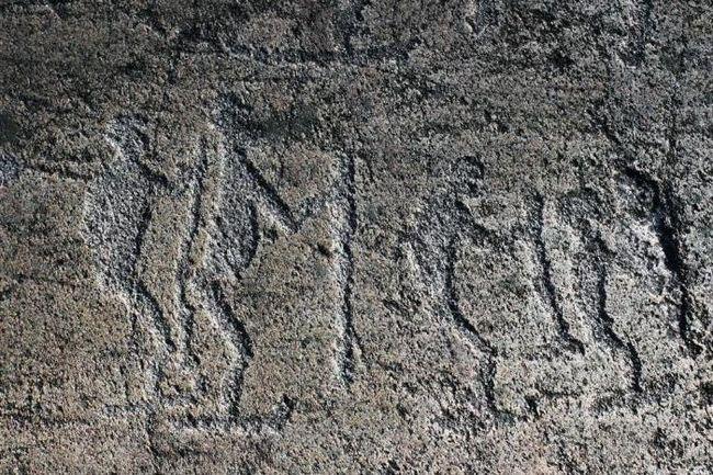 Фото - Біломорські петрогліфи (республіка Карелія): екскурсії, музей. Як дістатися до археологічного комплексу?