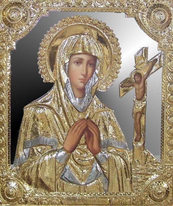 Охтирська ікона Божої Матері в Москві