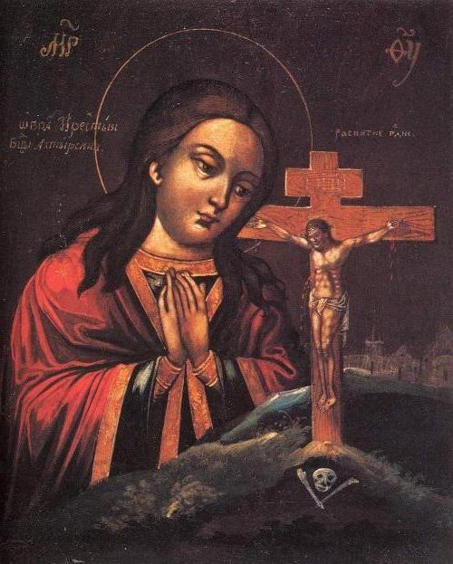 Охтирська ікона Божої Матері