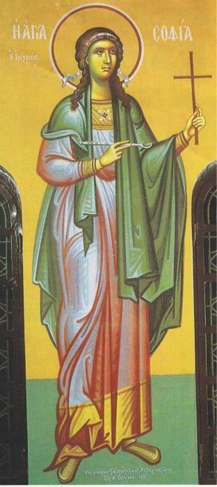Фото - День ангела й іменини софії
