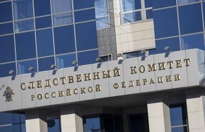 день слідчого в росії