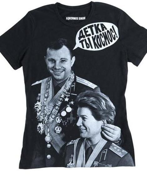 денис Симачев футболки