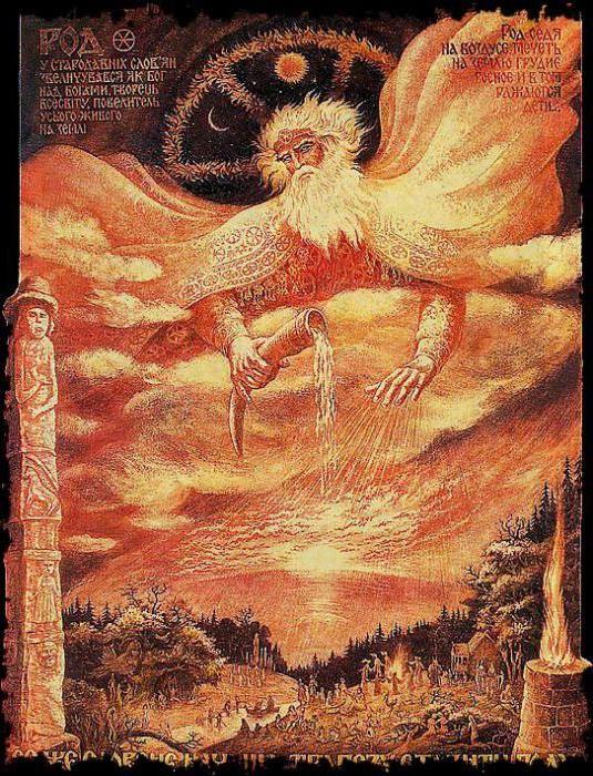 російський бог рід