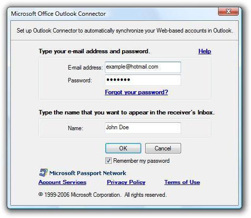 як відкрити файл winmail dat