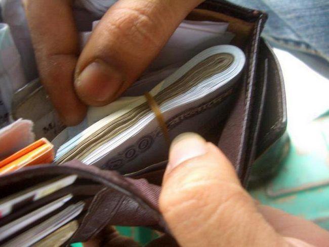 Фото - Фінансова група