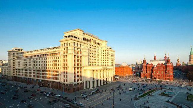 Фото - Four seasons, москва: фото та відгуки туристів