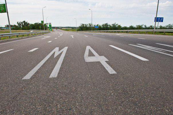 Фото - Де зупинитися на нічліг на трасі М4? Автомобільний туризм