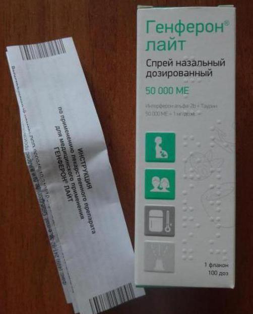 Генферон спрей інструкція із застосування