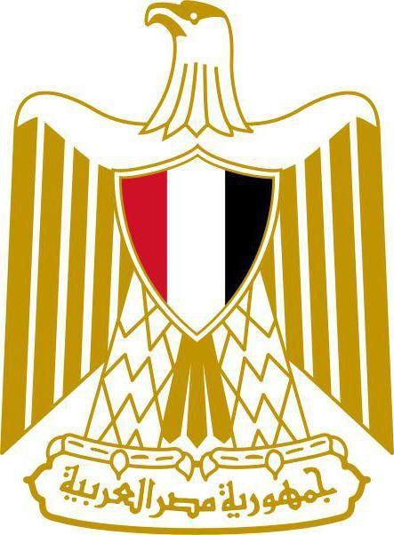 Фото - Герб египта: фото, опис, значення