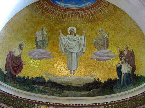 христос на горі фавор