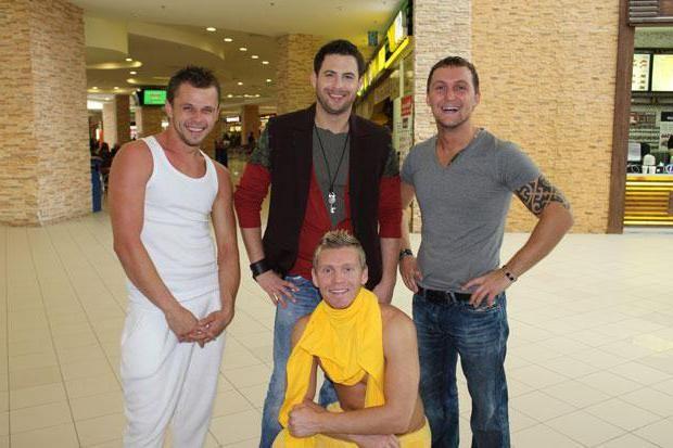 томська група юди