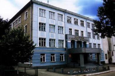 ХДАФК Харківська державна академія фізичної культури