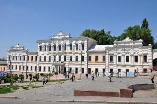 Фото - Харківська академія культури. Харківська академія фізичної культури і спорту