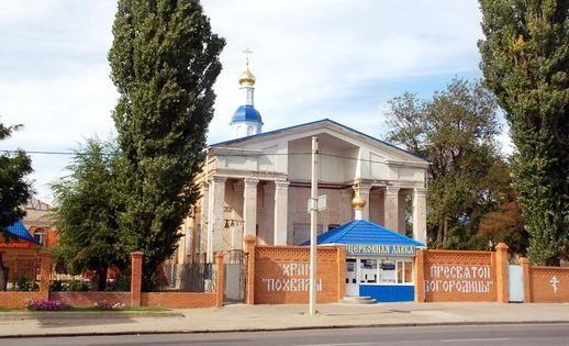 Фото - Храм похвали пресвятої богородиці Волгограда: опис і адреса