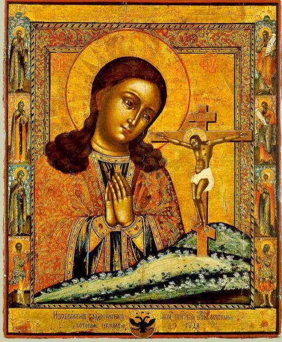 Охтирська ікона Божої Матері в чому допомагає