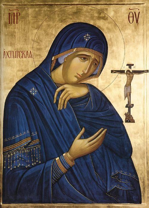 молитва Охтирської ікони Божої Матері