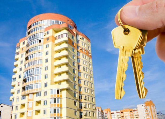 Фото - Майновий податкове вирахування за квартиру. Квартира в іпотеку: податкове вирахування