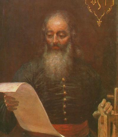 Фото - Іван Федоров - першодрукар: біографія великого людини