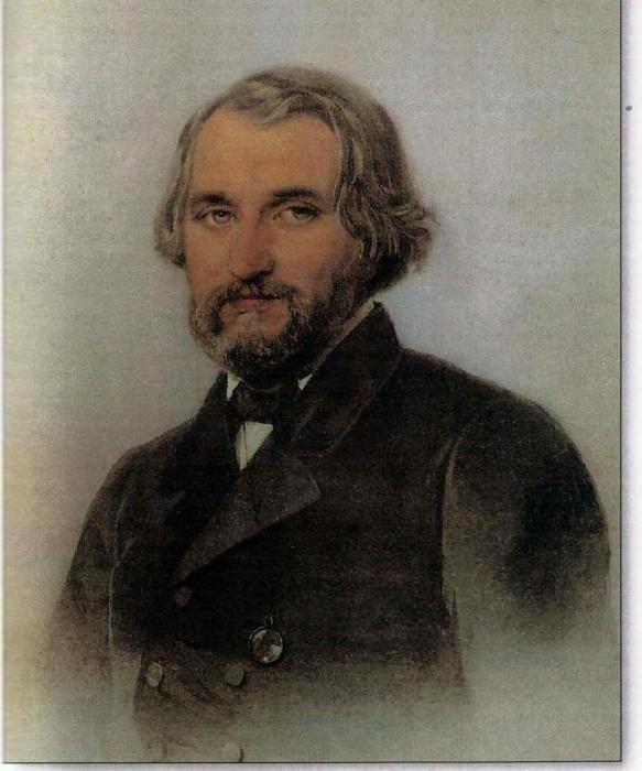 батько Івана Тургенєва