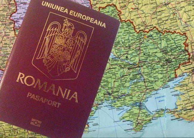 Фото - Як отримати громадянство Румунії. Отримання румунського громадянства: документи, вартість
