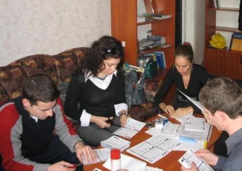 як отримати ВНЖ в болгарии