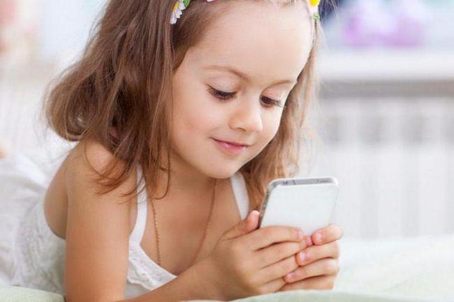 недорогий смартфон для дитини