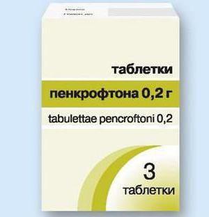 препарати для переривання вагітності без рецепта
