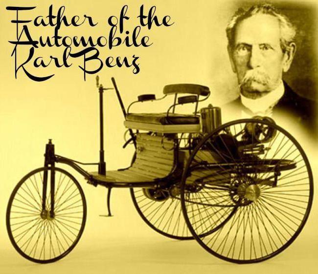 історія автомобіля