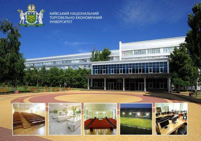 Фото - Київський торгово-економічний університет. Вузи києва