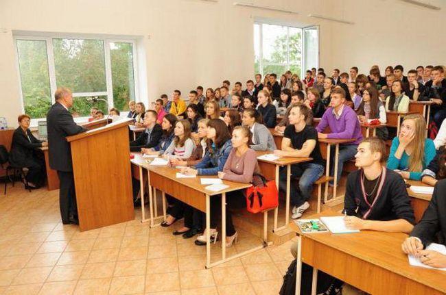 Київський торговельно економічний університет прохідний бал