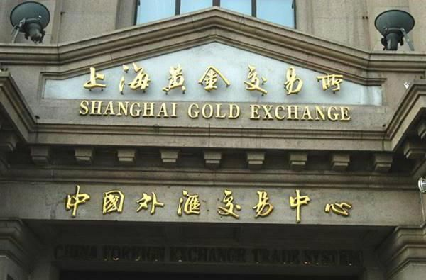 китайська біржа металів
