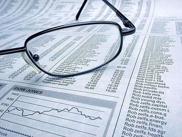 Фото - Китайська біржа криптовалюта, акцій, металів, рідкоземельних металів, товарів. Китайська валютна біржа. Китайська фондова біржа