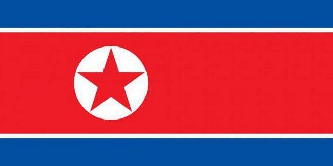 Фото - Корейський півострів: площа, населення, історія