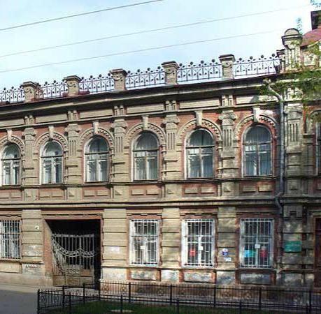 краєзнавчий музей саратов фото