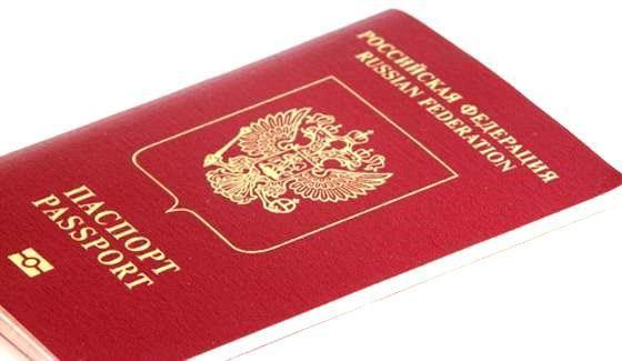Фото - Квитанції про оплату державного мита за закордонний паспорт - як отримати цей документ?