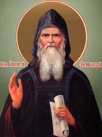 Фото - Лаврентій чернігівський і його пророцтва