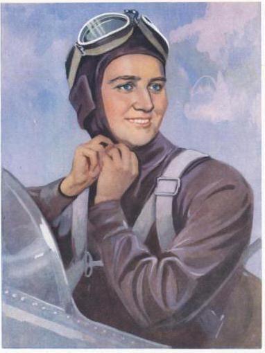 Марини Раскової жінка льотчик
